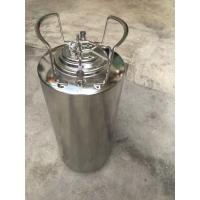 Buy cheap Stainless steel ball lock keg 18.5L with metal handle, for home brew and beer factory from wholesalers