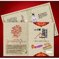 Buy cheap Booklet Printing (60GSM-400GSM) from wholesalers