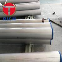 Buy cheap Austenitic - Ferritic ( Duplex ) Grade Stainless Steel Welded Tubes / Pipes GB/T 21832 from wholesalers
