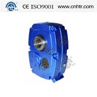 Buy cheap Fenner Shaft Mounted Speed Reducer For Stone Quarry With Hollow Output Shaft from wholesalers
