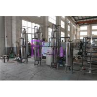 Buy cheap Electric Silver 3000L Water Purifying System Stainless Steel Reverse Osmosis from wholesalers