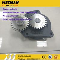 Buy cheap brand new lube oil pump , 3948072,  3966840,  Cummins engine parts for 6 CTA Cummins engine product