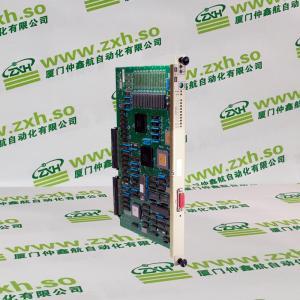 China YOKOGAWA SRHD-200*E/MTS on sale