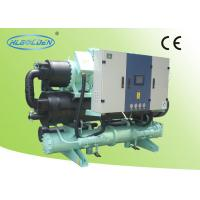 Buy cheap Japan Compressor Drinking Water Cooled Screw Chiller For Workshop from wholesalers