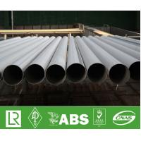 Buy cheap Astm a249 SUS316 heat exchanger welded stainless steel pipe from wholesalers