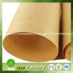 Buy cheap 0.3mm bamboo veneer Horizontal carbonized bamboo veneer BV-HN from wholesalers