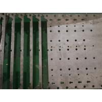 Buy cheap Customized Metal Stamping Parts Bending Bracket Parts Washing Finish Treatment from wholesalers
