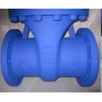 Buy cheap DIN/EN F4 gate valve from wholesalers