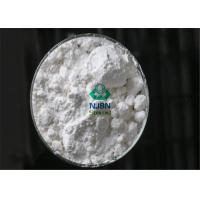 Buy cheap CAS 1490-04-6 White Powder Active Pharma Ingredients Natural Extract DL-Menthol from wholesalers