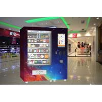 Buy cheap Refrigerated Milk Sandwich Fruit Snack Vending Machine For Shopping Mall Train Station from wholesalers