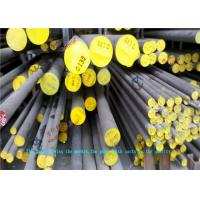 Buy cheap Hot-rolling ASTM 2507 Duplex Stainless Steel Round Bars for Chemical Industry , 5.8m – 6m Length from wholesalers