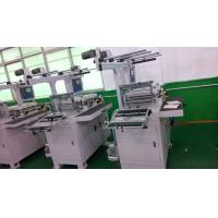 Buy cheap Automatic Aluminum Foil Industrial Fabric Die Cutting Machine Paper Die Cutter from wholesalers