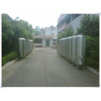 Buy cheap 100 Gallon Compressed Stainless Steel Air Receiver Tank For Home / Industrial Application product