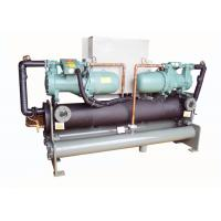 Buy cheap 560kW Semi - Hermetic Water Cooled Water Chiller , Shell and Tube Heat Exchanger from wholesalers