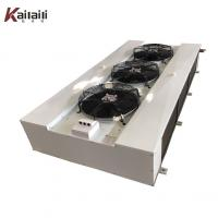 Buy cheap Chinese Manufacturer! New Commercial Dual Discharge Air Cooler (Ceiling) from wholesalers