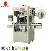 Buy cheap Automatic Bottle Shrink Sleeve Applicator Shrink Sleeve Label Machine from wholesalers