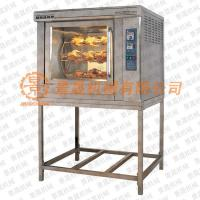 Buy cheap Rotary type electric oven from wholesalers