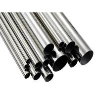 Buy cheap DIN1626 annealing steel pipe prices from wholesalers
