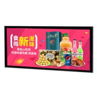 Buy cheap Convenient Store Thin Magnetic LED Light Box Poster Frames With Solid Plexiglass from wholesalers