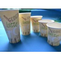 Buy cheap Latte Coffee 3oz 4oz Insulated Paper Cups Containers With PLA Lined from wholesalers