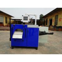 Buy cheap 60mm-100mm MG Series high production  Low Noise wire Nail Making machine (2000pcs/min) from wholesalers