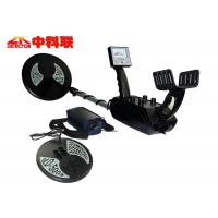 Buy cheap Gold Detecting Deep Underground Scanner , Underground Search Metal Detector from wholesalers