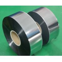 Buy cheap al/zn heavy edge metallized bopp film for capacitor used from wholesalers