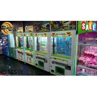 Buy cheap Golden Key Game Machine/vending game machine from wholesalers
