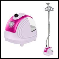 Buy cheap Single Flat Pole Commercial Garment Steamer Laundry Appliance Vertical Steam Iron from wholesalers