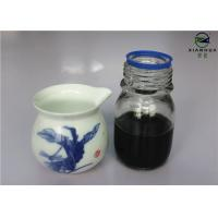 Buy cheap Textile Catalase Liquid Enzyme for Removing H2O2 with Completely Biodegradable product