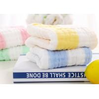 Buy cheap 100% Comed Cotton Muslin Baby Face Cloth Burp Cloth Printed Also For Adult from wholesalers