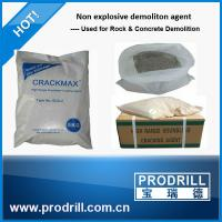 Buy cheap High Range Soundless stone cracking powder from wholesalers