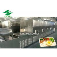 Buy cheap Fast Food Sterilization Equipment Microwave Dryer Bento Sterilizing Heating from wholesalers