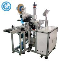 Buy cheap Tooth Brush Case Box Labeling Machine Top And Bottom Two Label Heads from wholesalers
