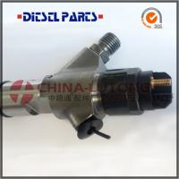 Buy cheap engine fuel injector jet 0445120215, XICHAI crin gun 0445120215 and inyector 0445120215 for J5,J6 from wholesalers