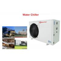 Buy cheap 7KW Cooling Capacity Small Water Chiller Units For Home Office Environmental Protection from wholesalers