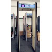 Buy cheap Airport Metal Detector Security Gate,8 Zones Door Frame Metal Detector from wholesalers