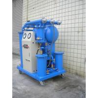 Buy cheap Used insulating oil reconditioned machine,waste transformer oil disposal system from wholesalers