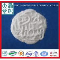 Buy cheap (2015 factory direct sale)17% Industrial grade Non-ferric Aluminium Sulfate from wholesalers