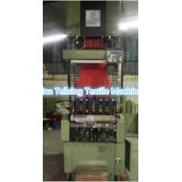 Buy cheap good quality nylon  webbing needle loom  with jacquard  machine for  textile weaving plant China factory Tellsing from wholesalers