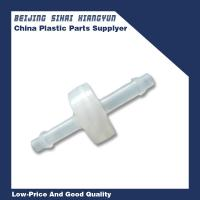 Buy cheap Swimming Pool Small Ozone Check Valve 3/16 PVDF Gas Flow Control Valves from wholesalers