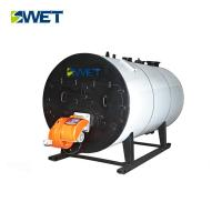 Buy cheap 10.5 MW Gas Oil Boiler  for Food Industry , fire tube hot water boiler from wholesalers