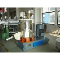 Buy cheap PVC Cable High Speed Mixer for pvc with double speed motor 70 rpm from wholesalers