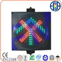 Buy cheap 300mm LED Traffic Arrow Light (without lens) from wholesalers