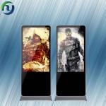 Buy cheap 3G  Floor Standing Digital Signagekiosk lcd advertising player from wholesalers
