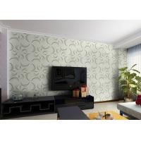 Buy cheap Custom 3D Wall Panel Sterilizing 3D  Background Wall for Living Room / Bedroom from wholesalers