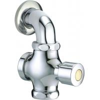 Buy cheap Button Self Closing Toilet Flush Valve Matching With G1 Or G3/4 Inlet For Squat Pan from wholesalers