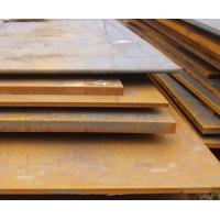 Buy cheap supply steel billet from wholesalers