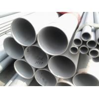 Buy cheap ASTM A312 stainless steel seamless tube TP304 304L 316L 321 , round square product