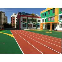 Buy cheap Universities Rubber Running Track Surface Without Contain Of Heavy Metal from wholesalers